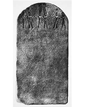 'Israel' stela from the temple of Merneptah. Petrie, Six Temples: 1896, pl. XIII.