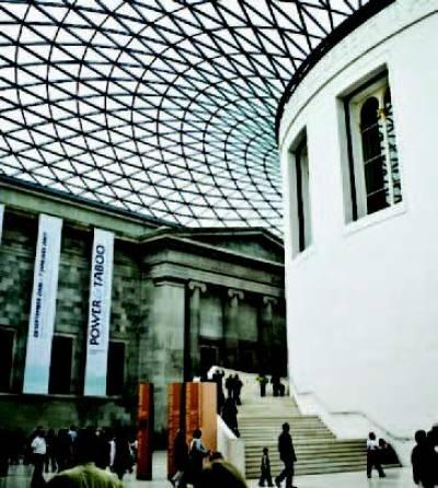British Museum…