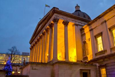 UCL portico in the evening…