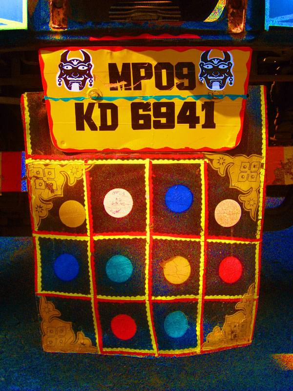 anti-nazar apotropaic number plate, Nagda April 2010
