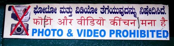 Bengaluru 2010