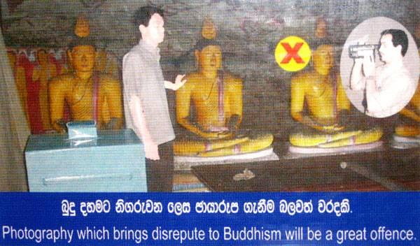 Buddhist photographic etiquette Dambulla, 2010