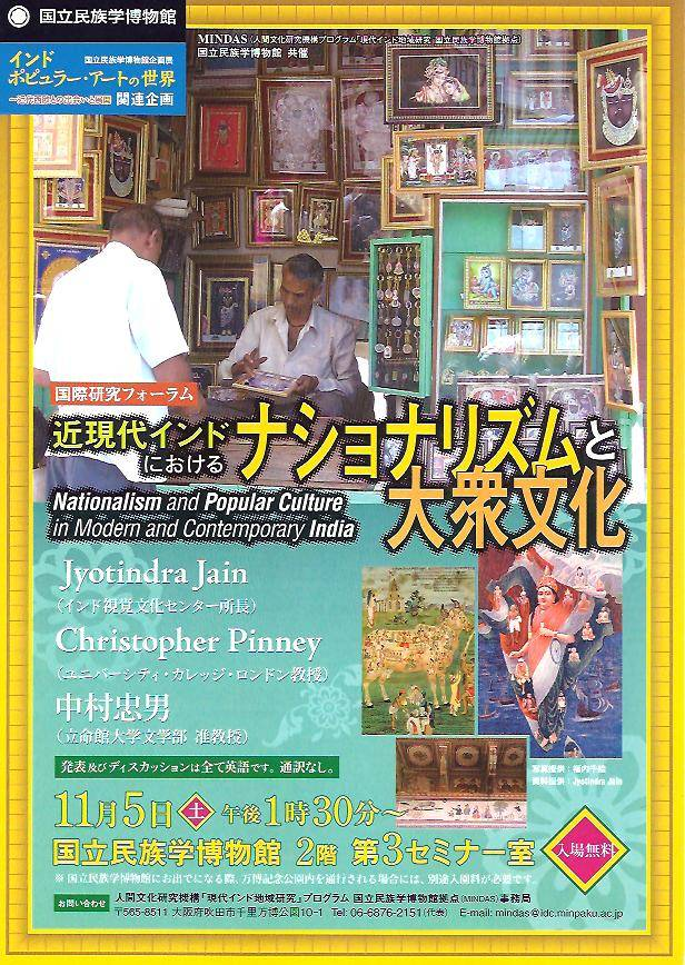 Osaka2011(s)