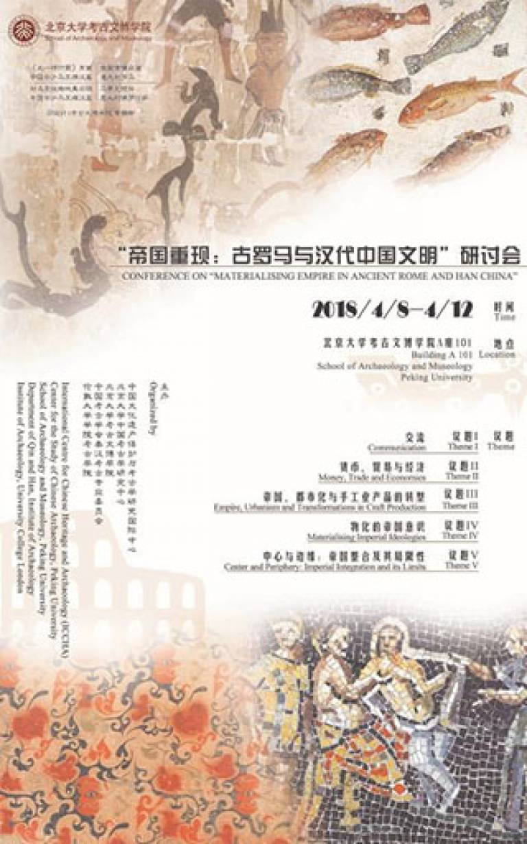 Materialising Empire in Ancient Rome and Han China (conference poster)