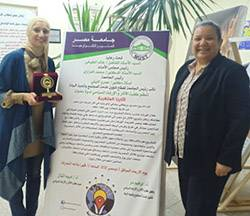 Heba Abd El Gawad with the Dean of the Faculty of Archaeology and Tourism Guidance, Prof Omaima el-shall, MUST University, Cairo