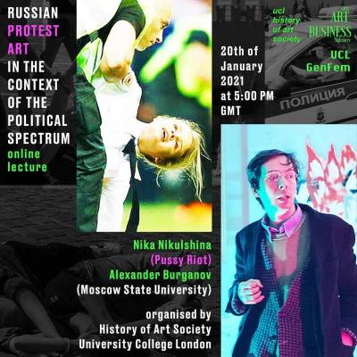 Russian Protest Art in the context of the Political Spectrum