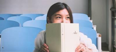 Student Reading…