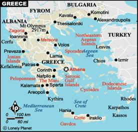 ATLAS - Greek: Places