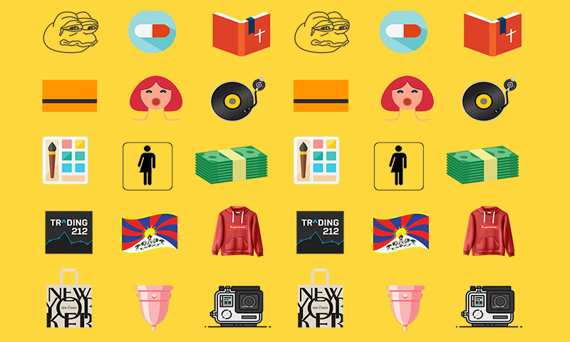 A grid of computerised images representing everyday objects