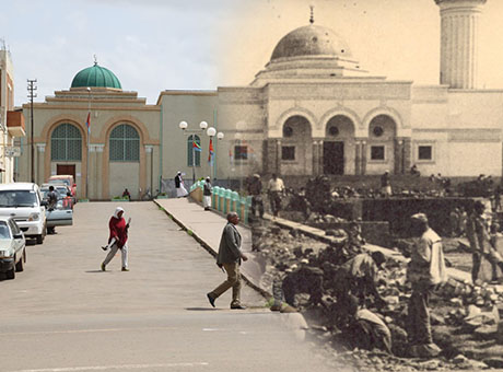 Mosque then and now