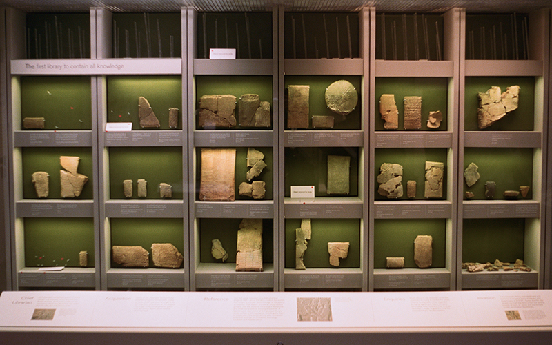 The Ashurbanipal Library at the British Museum