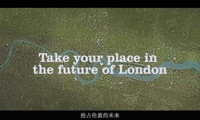 Sound Making Space event poster: 'Take your place in the future of London'