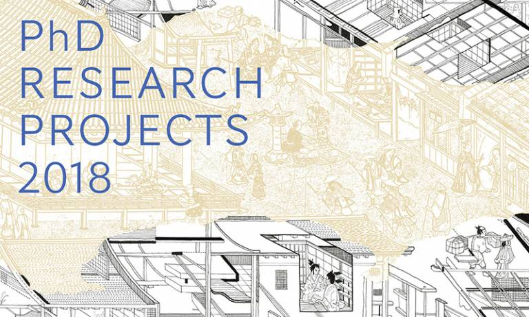 PhD Research Projects Conference and Exhibition 2018