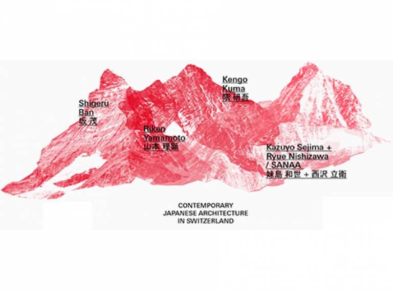 jp ch exhibition web