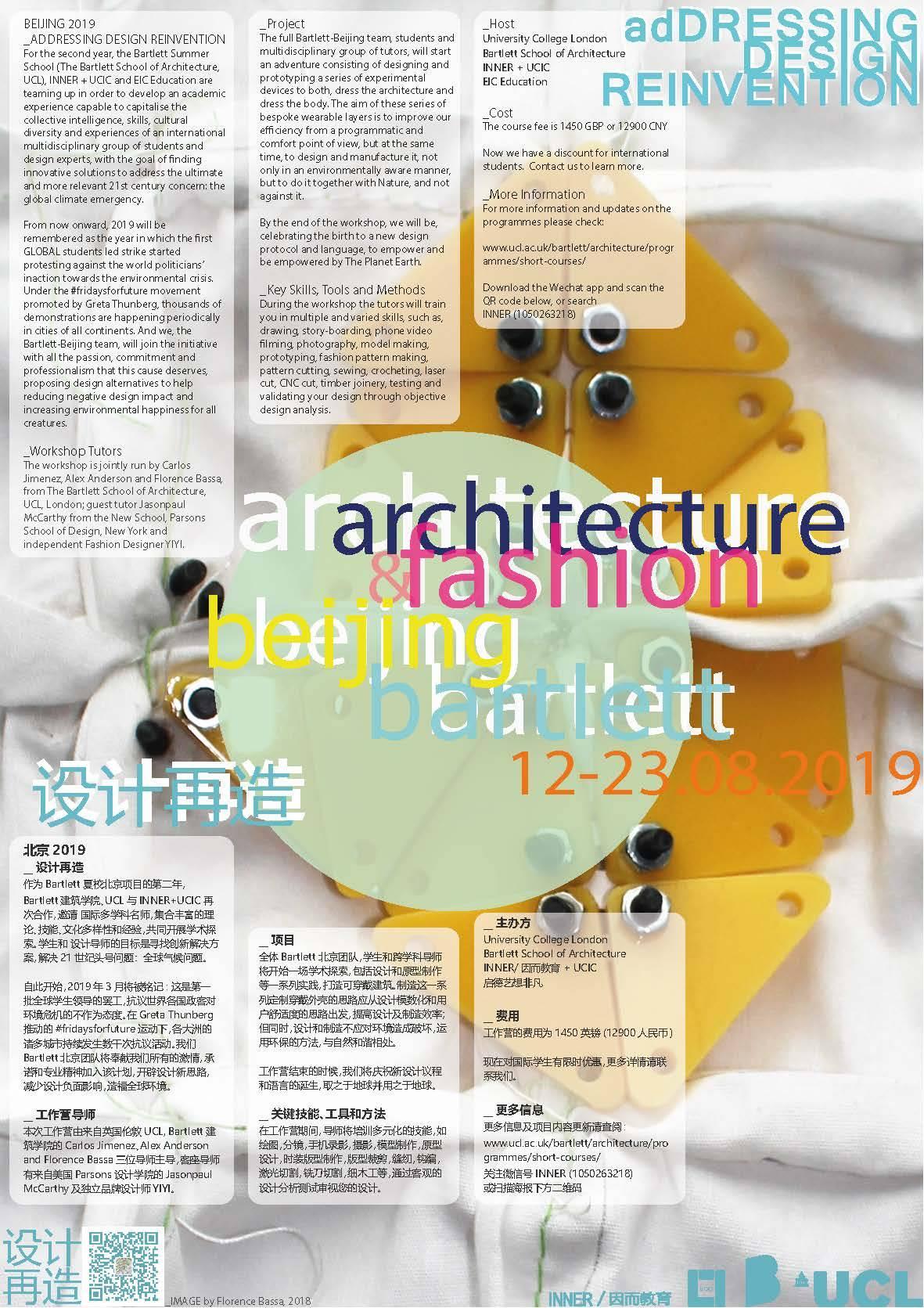 Bartlett Beijing Workshop Poster 2019