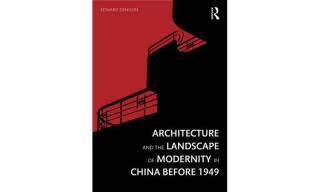 Modernity in China by Edward Denison