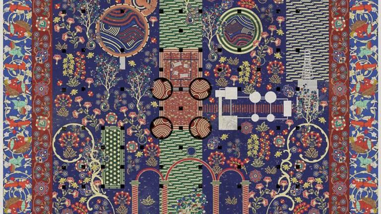 The Carpet as a Manifesto by Arinjoy Sen