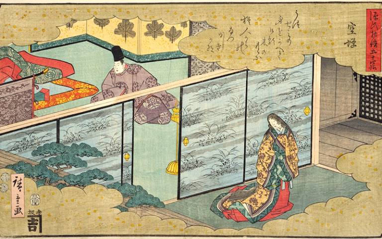 Scene from 'Tale of Genji in Fifty-four Chapters' as drawn by Hiroshige in 1852 [Courtesy of Wikimedia Commons]