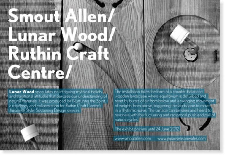 Smout Allen: Lunar Wood