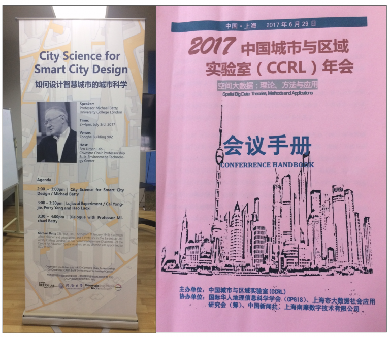 Michael Batty: Lectures in China
