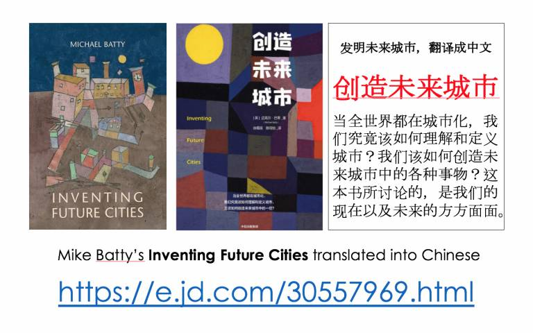 "Michael Batty's ""Inventing Future Cities"""