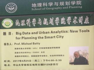Mike Batty at SunYatSen University