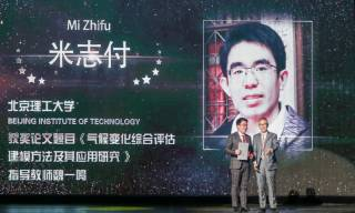Dr Zhifu Mi receiving the National Economics Foundation award for Outstanding Doctoral Thesis on Economics Research in China