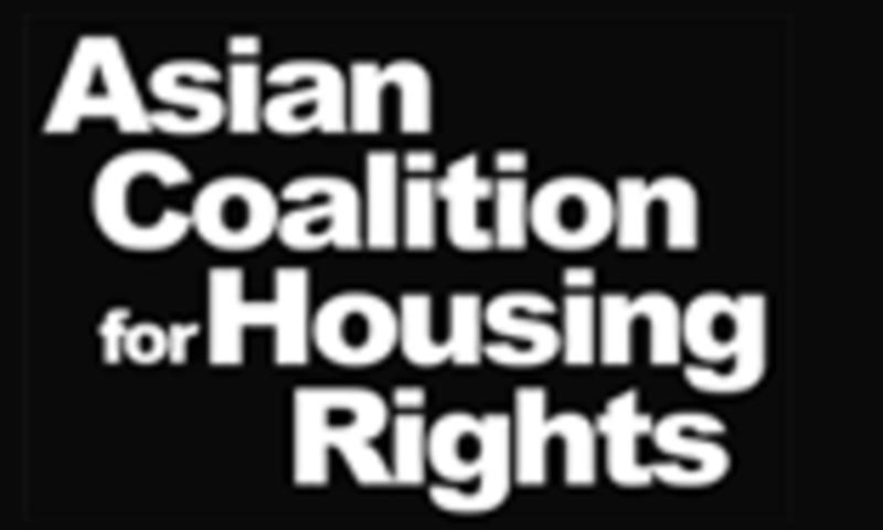 ACHR logo