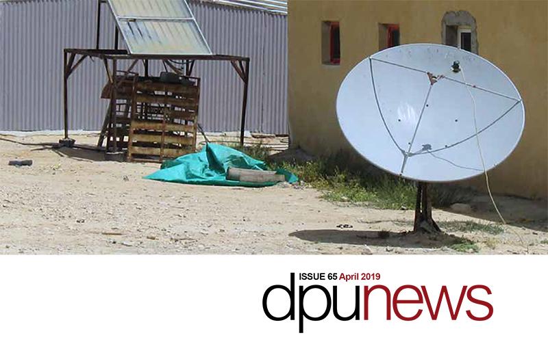 DPU News 65