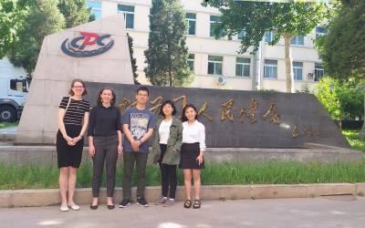 CUSHH Team in Beijing