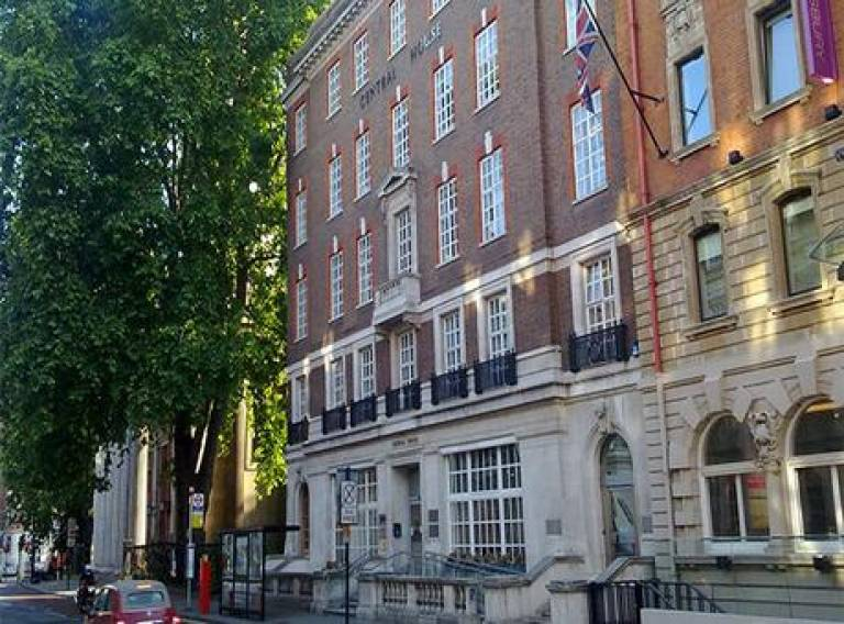 Facade of Central House