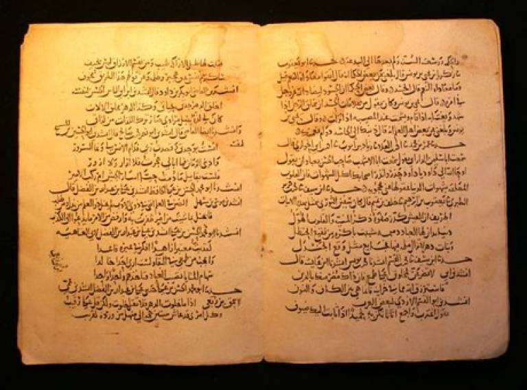 islamic paper