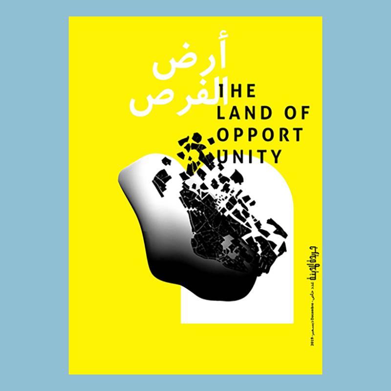 The Land of Opportunity - Journal de la Medina December 2019