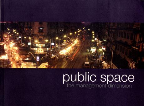 Public Space: the management dimension