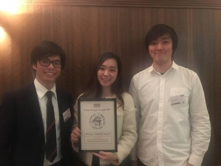 Francis Tibbald Award