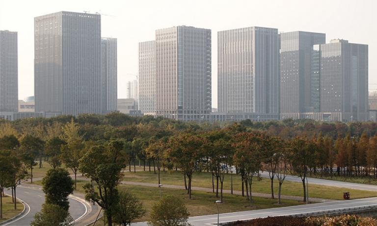 2017 International Conference on China Urban Development