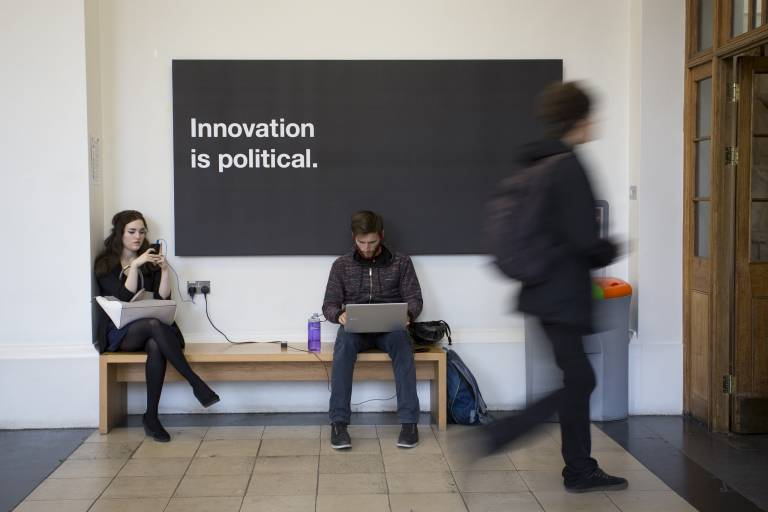 Innovation is political