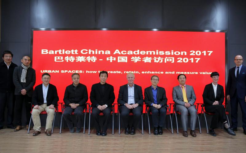 Group photo of China Academission at Tsinghua University