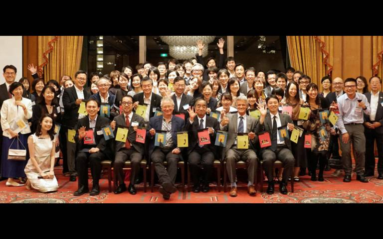 Attendees of the UCL Built Environment Club launch in Tokyo