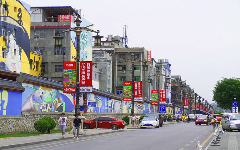Colourfully painted building murals in Qujiang New District China