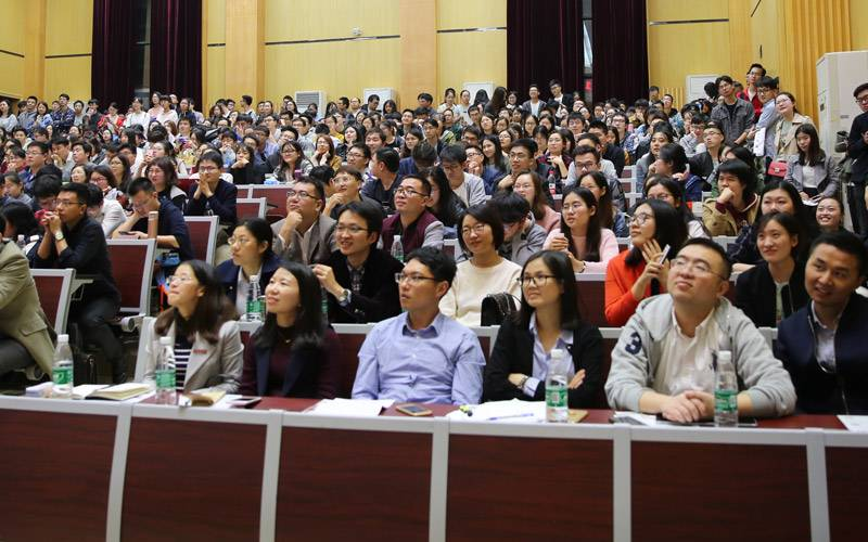 Audience at Academission in Wuhan