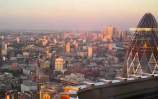 The London skyline including The Gerkin