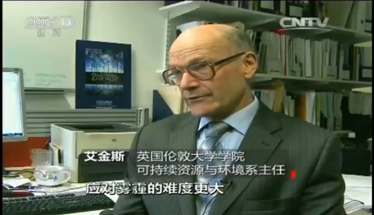 paul ekins on china central television