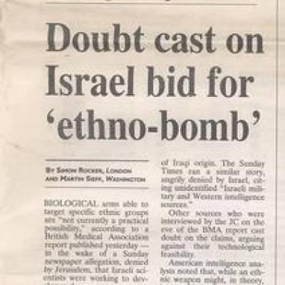 Israel doubt