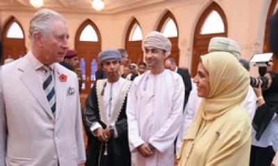 Lamya with Prince Charles