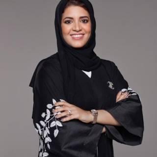 Dr Lamya Al Haj