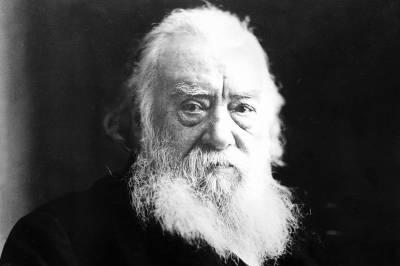 Alexander Graham Bell…
