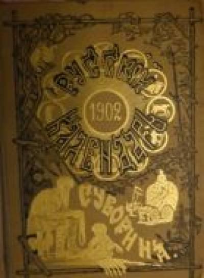 British Library02