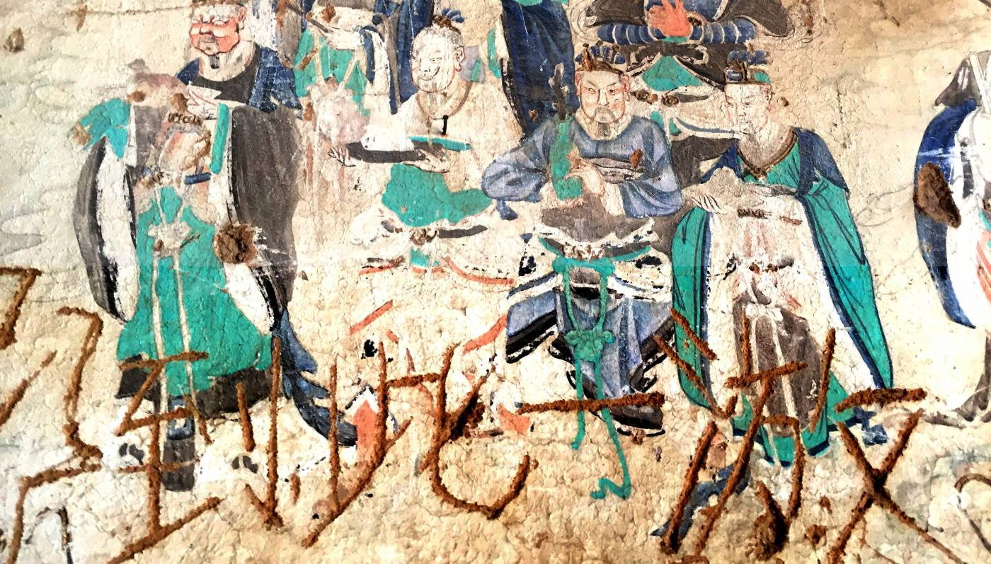 One of the Ming Dynasty (Wanli period) wall paintings in the Temple of Ten Thousand Buddhas