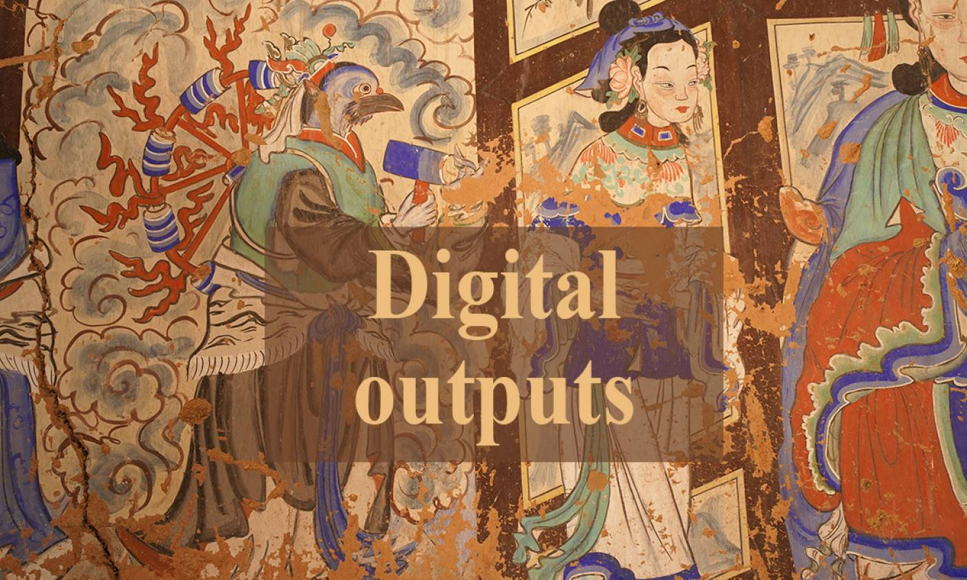 Click on this image to see our digital outputs